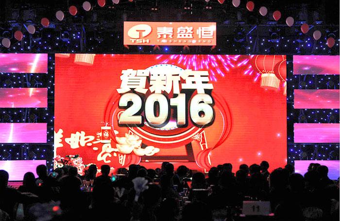 2015年年终晚会活动