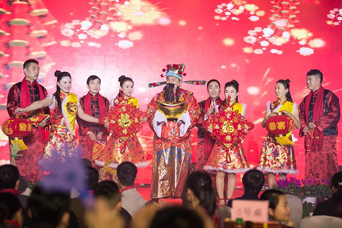 2017年1月员工新春联欢晚会
